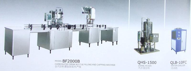 BF2000B.jpg