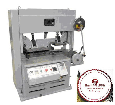 Paper Coaster Making Machine