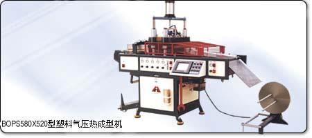 Baric Thermoforming Machine